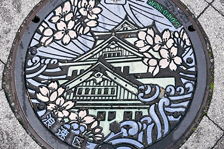 Yokohama alcantarilla
